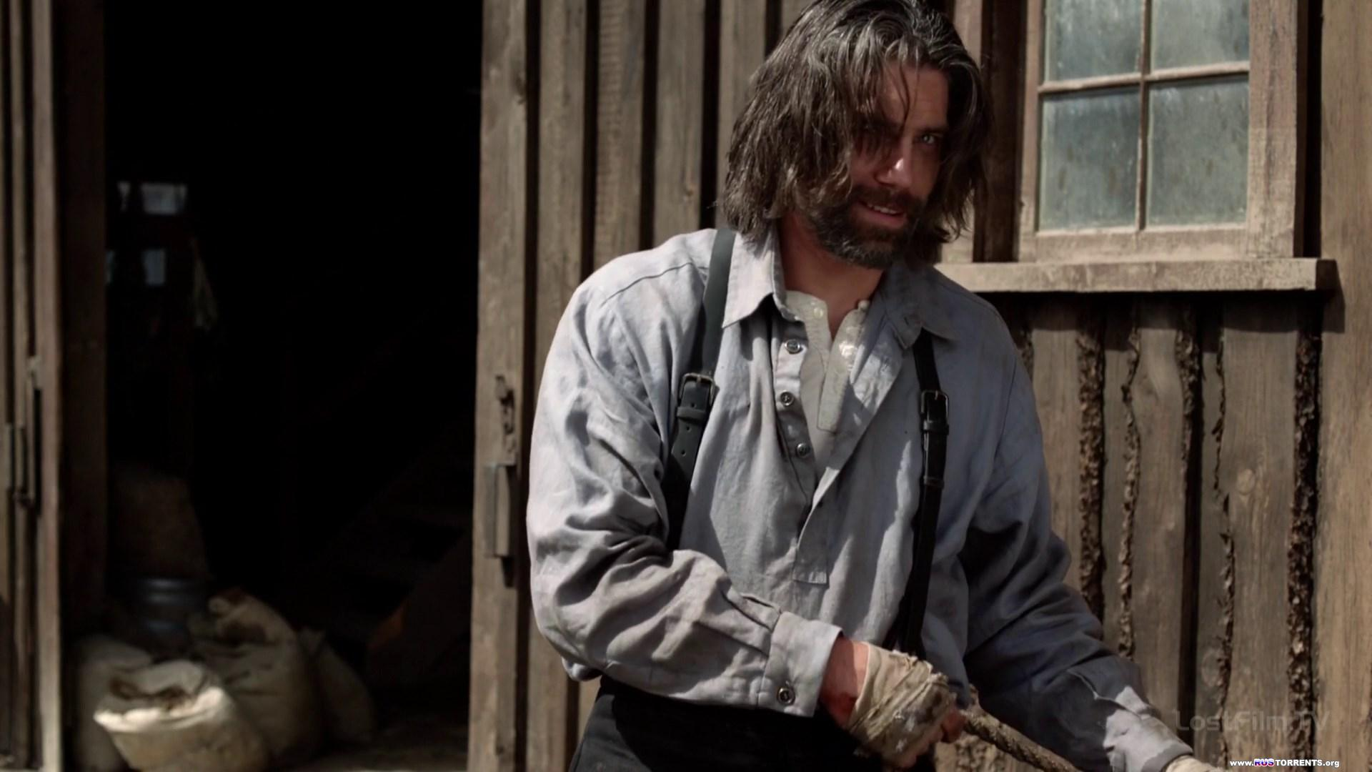 Ад на колёсах [04 сезон: 01-13 серии из 13] | WEB-DL 1080р | LostFilm
