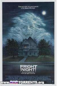 Ночь страха | BDRip