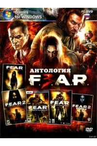 F.E.A.R. - Антология | PC | RePack by Mizantrop1337