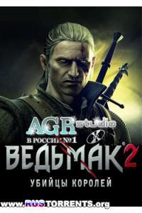 OST -The Witcher 2: Assassins of Kings from AGR (Score) (Unofficial)