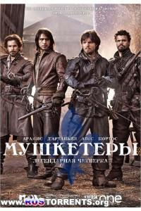 Мушкетеры [01 сезон: 01-10 серии из 10] | HDTVRip | NewStudio