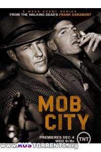 Город гангстеров [01 сезон: 01-06 серии из 06] | WEB-DLRip | LostFilm