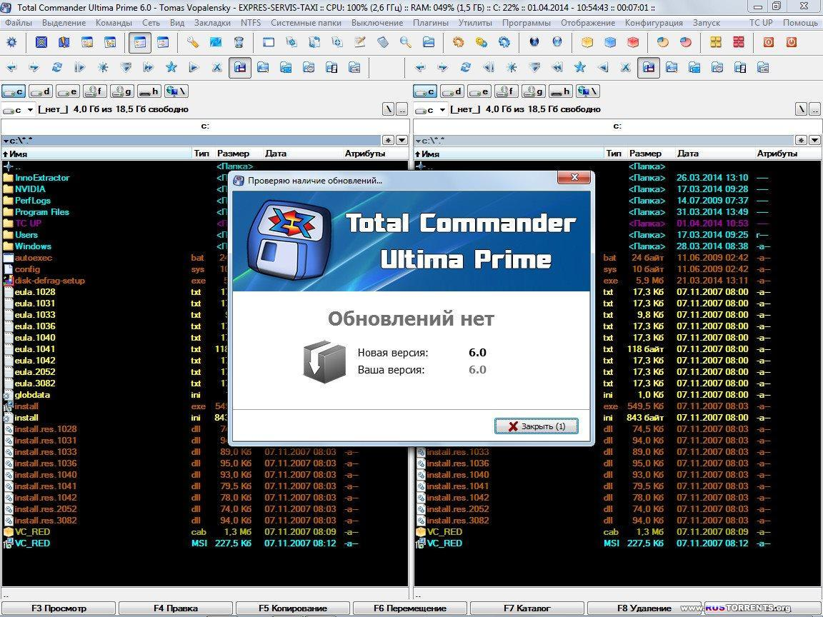Total Commander Ultima Prime 6.0