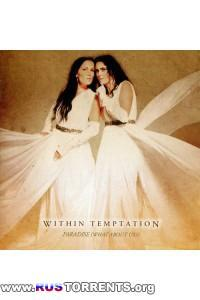 Within Temptation - Paradise (What About Us?) (Russian Edition)