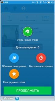 Memrise Learn Languages Premium 2.73784 [Android]
