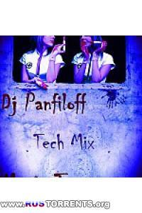 Dj Panfiloff-Music teartment part 2
