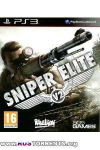 Sniper Elite V2 | PS3