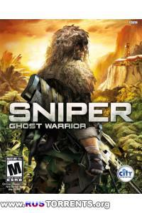 Sniper: Ghost Warrior - Gold Edition | PC | RePack от R.G. Механики