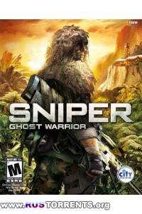 Sniper: Ghost Warrior - Gold Edition | PC | RePack от R.G. Механики