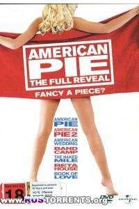 Американский пирог 1-7 | DVDRip