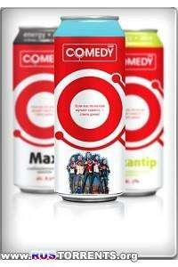 Новый Comedy Club [Эфир от 11.06]   WEBRip