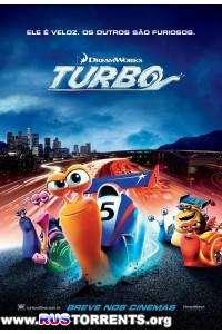 Турбо | BDRip 1080p | Лицензия