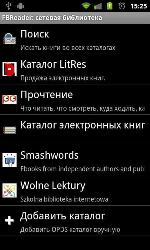 Скачать Кники Для Андроид