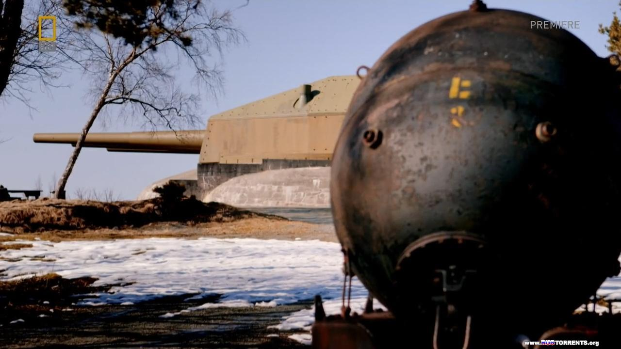 Суперсооружения Третьего рейха (1 серия из 6) | HDTVRip 720р