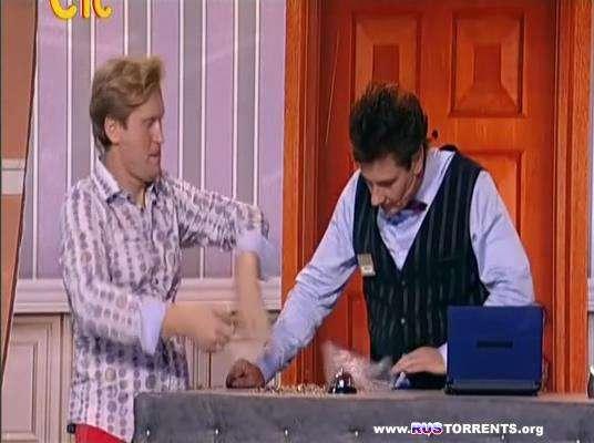 Уральские пельмени [01-75 серии] | SATRip, WEB-DLRip