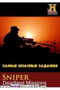 Снайпер. Самые опасные задания | HDTVRip