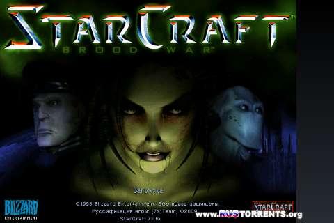 StarCraft v.1.16.1 | Android