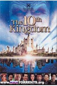 Десятое королевство [5 серий из 5]