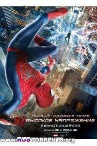 Новый Человек-паук: Высокое напряжение | BDRip | Лицензия