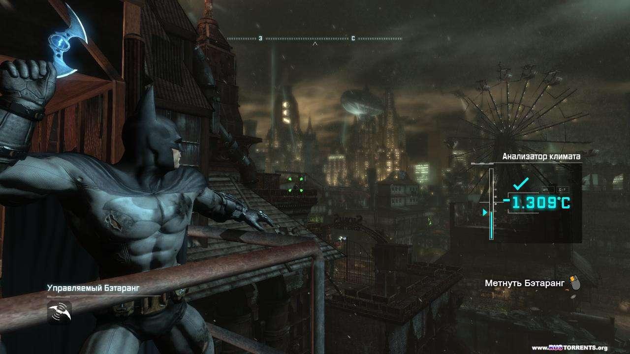 Batman: Arkham City - Game of the Year Edition (RUS|ENG/MULTi8) от SKIDROW