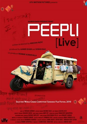 Жизнь Пипли | HDRip | P
