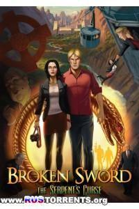 Broken Sword 5: The Serpent's Curse. Episode 1-2 | PC | RePack от R.G. Механики