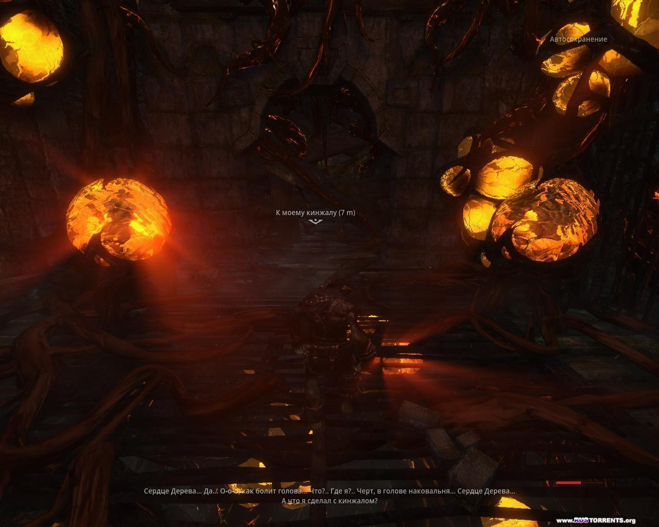 Styx: Master of Shadows | PC | RePack от =Чувак=
