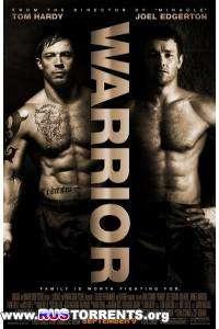 Воин | BDRip | Лицензия