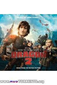 OST - Как приручить дракона 2   MP3