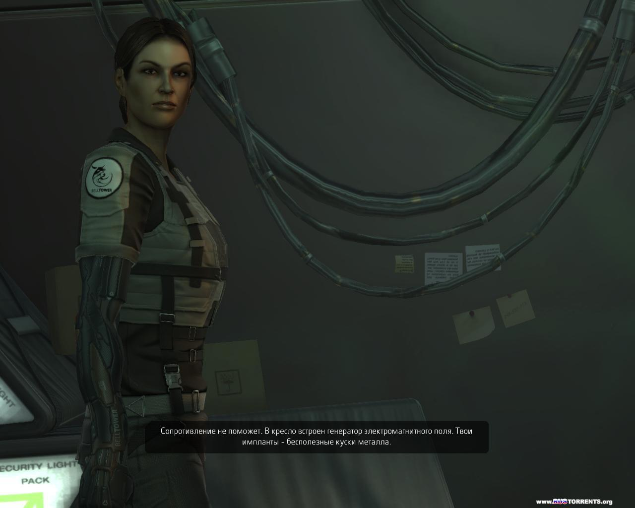 Deus Ex: Human Revolution � The Missing Link