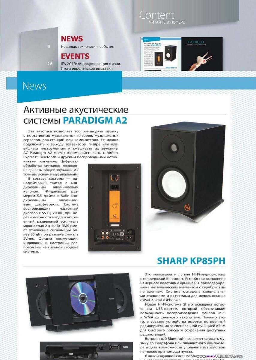 Stereo Video & Multimedia �11