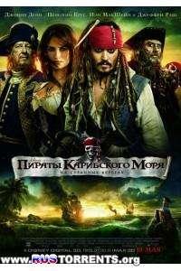 Пираты Карибского моря: На странных берегах | BDRip 720p