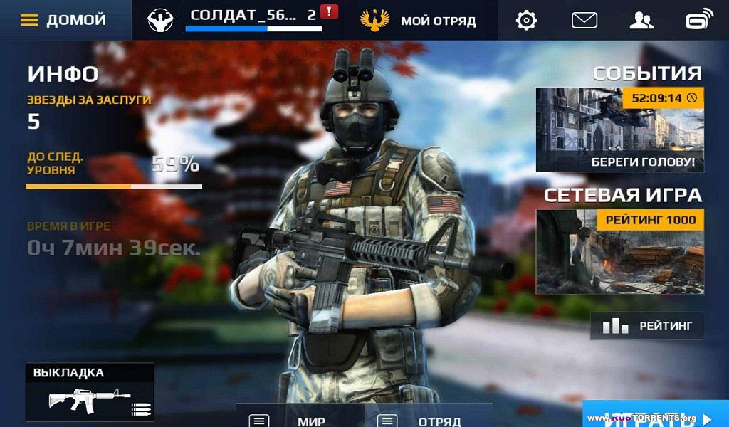Modern Combat 5: �������� / Modern Combat 5: Blackout [v1.4.1a] | Android