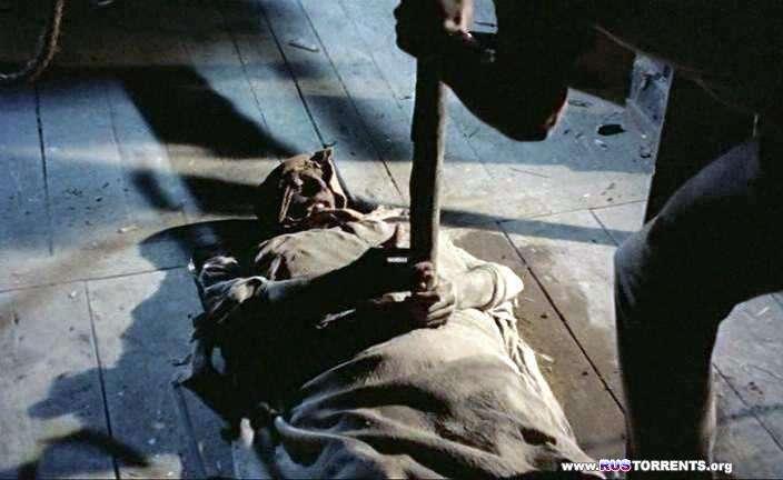 Эротические ночи живых мертвецов | DVDRip