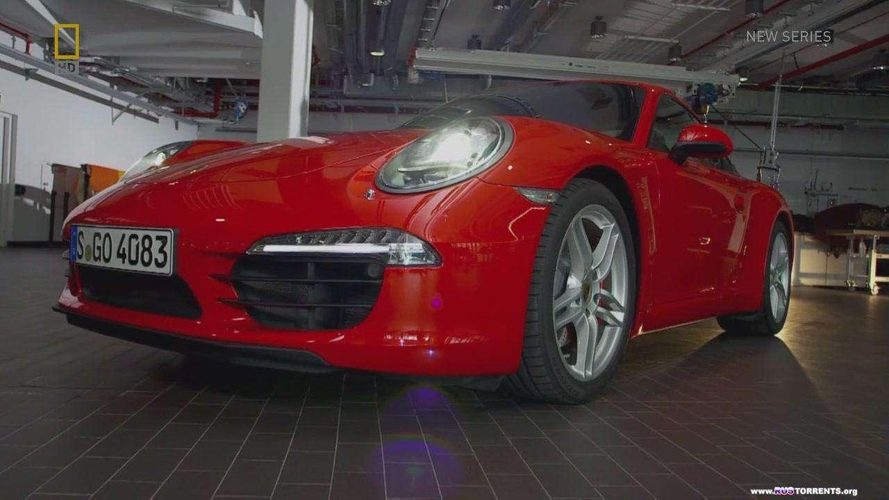 Мегазаводы: Суперавтомобили. Порше-911 | HDTVRip 720p | P1