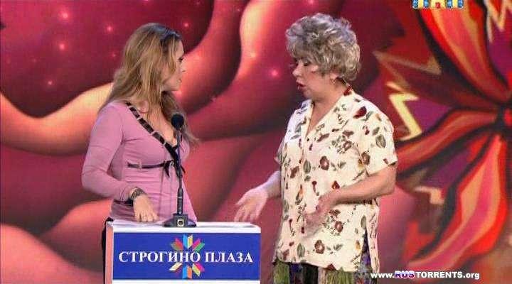 Comedy Woman ������ 102 (���� �� 07.04.2013) | SATRip
