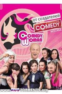 Comedy Woman Выпуск 103 (Эфир от 19.04.2013) | SATRip