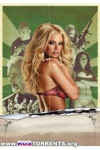 Стриптиз от зомби | DVDRip