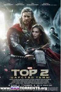 Тор 2: Царство тьмы   BDRip 1080p   Лицензия