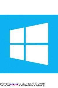 Активатор для Windows 8.1 RTM [(Stable)