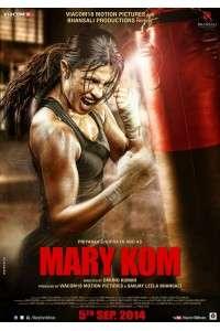 Мэри Ком | HDRip | L1