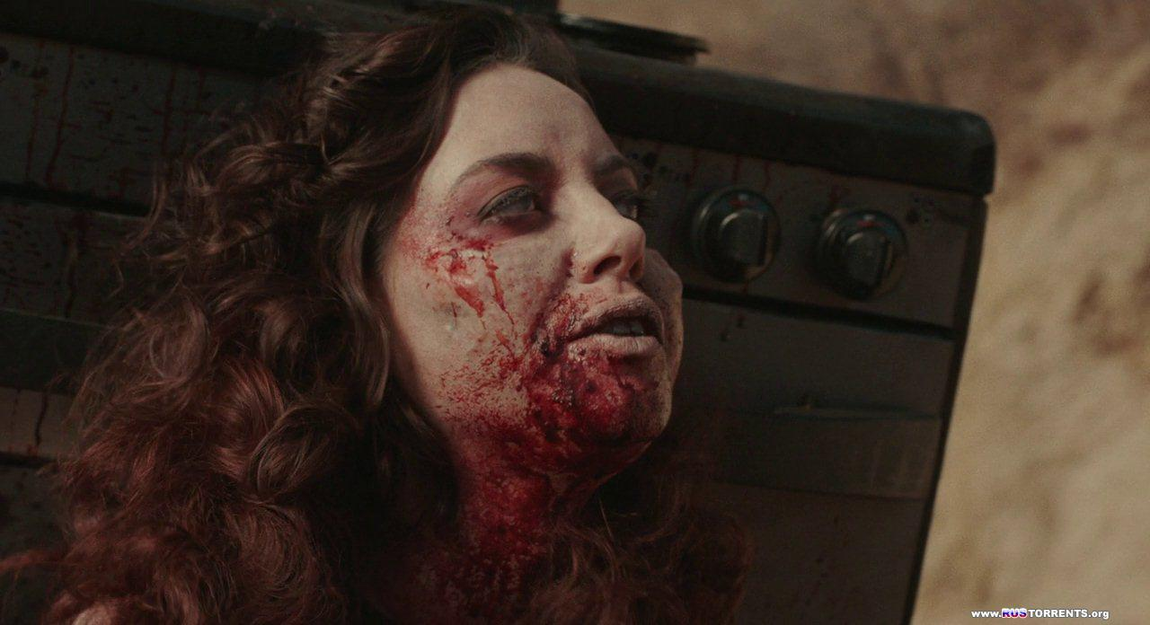 Если твоя девушка – зомби | BDRip 720p | iTunes