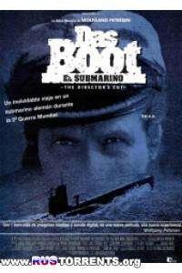 Подводная лодка (Режиссёрская версия)