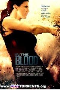 Кровавая месть | BDRip 720p | Лицензия