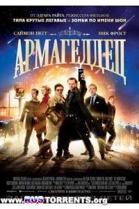 Армагеддец | BDRip 1080p | iTunes