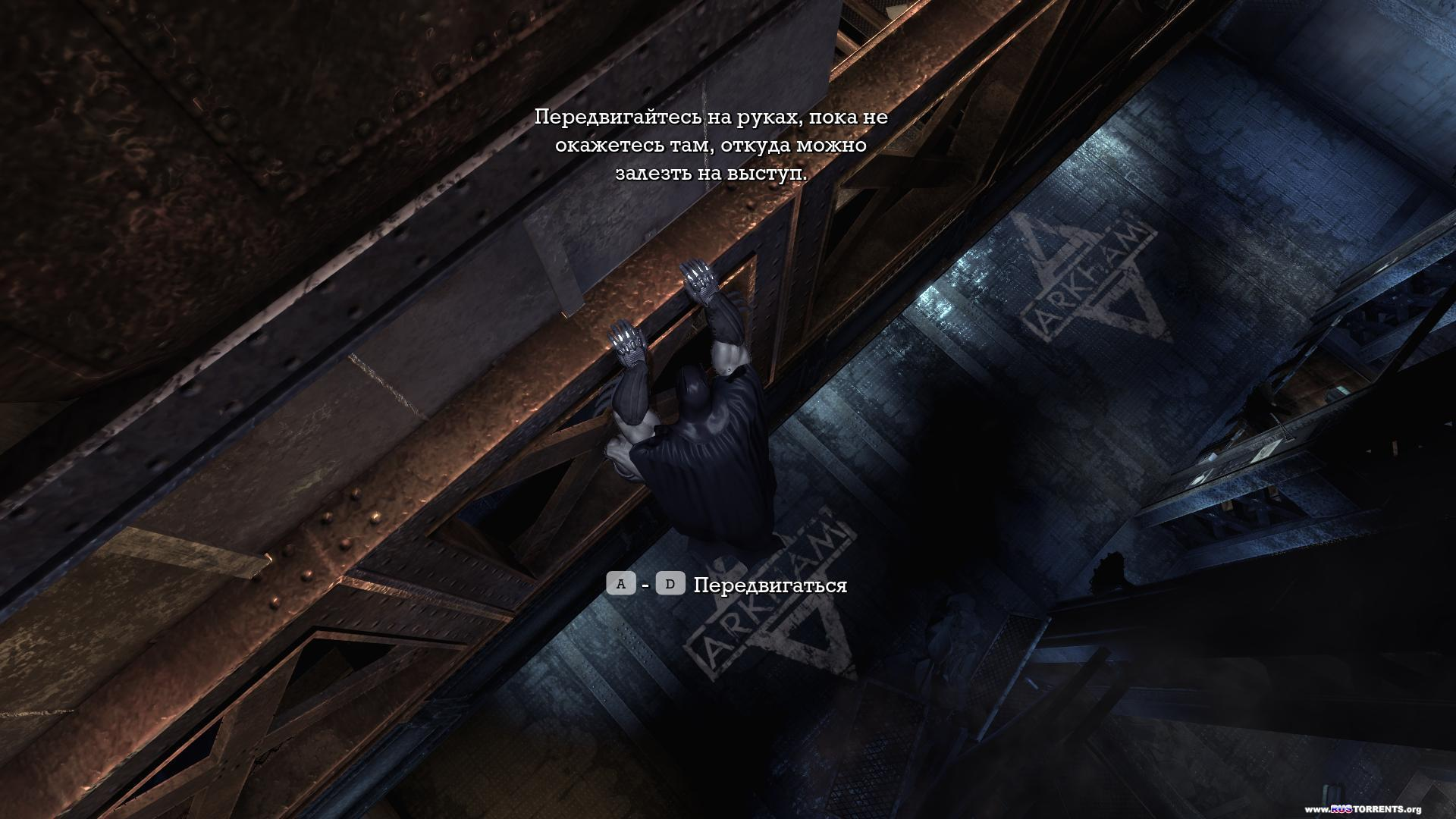 Batman Arkham: Dilogy (2009-2011) | Steam-Rip от R.G. Игроманы