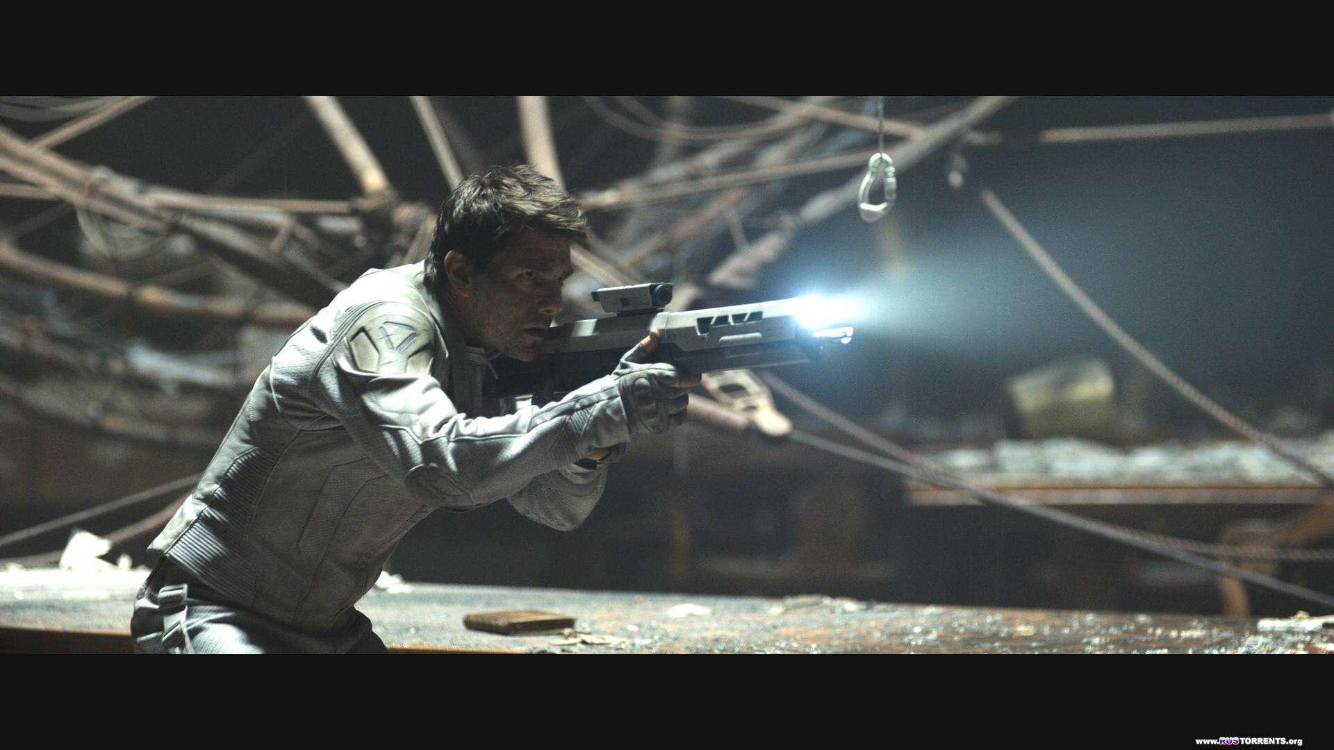 Обливион | Blu-Ray 1080p | Лицензия