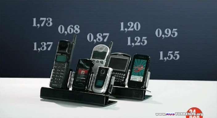 Телефон или жизнь | SatRip
