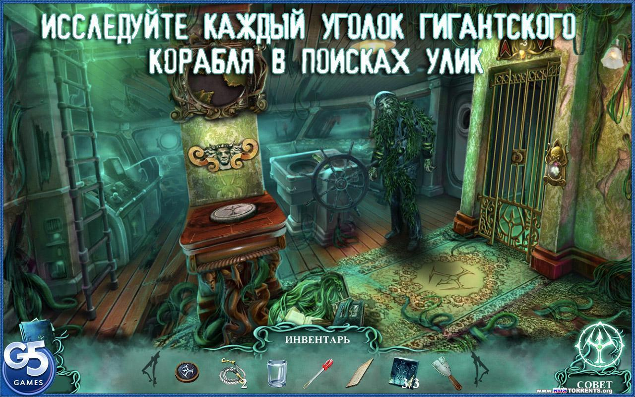 ��������� ������� | Android