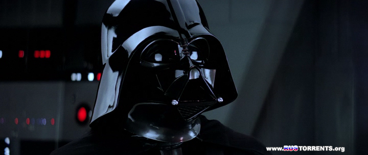 Звездные войны: Эпизод 5 - Империя наносит ответный удар | HDRip
